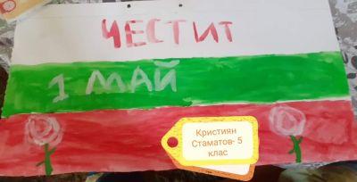 9 - ОУ Христо Ботев - Черноморец