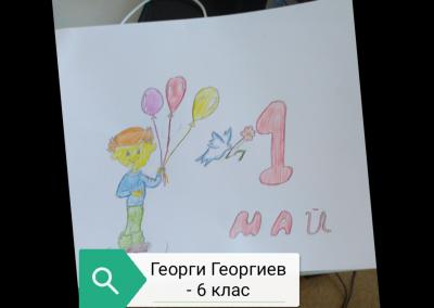 14 - ОУ Христо Ботев - Черноморец